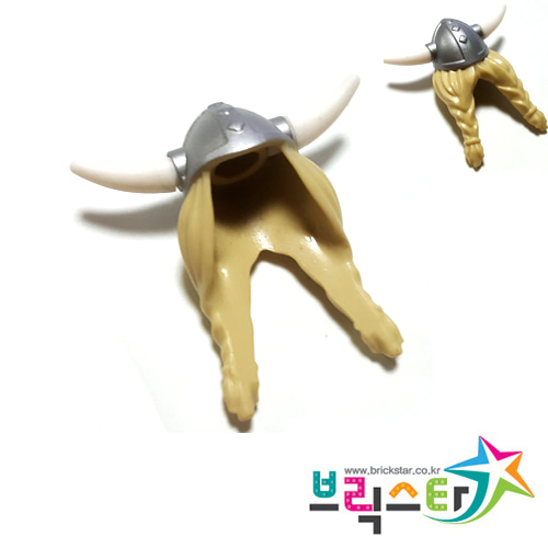 레고 부품 바이킹 헬멧과 탠색 헤어 일체형 Tan Minifigure, Hair Long with Metallic Silver Viking Helmet with Side Holes Pattern