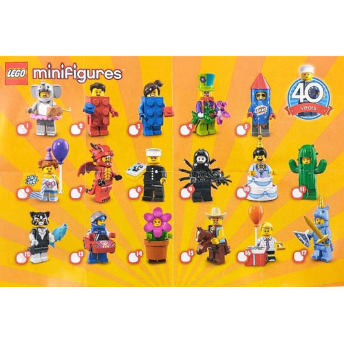 레고 설명서 인스 71021 미니피규어18탄 Minifigure, Series 18 (Complete Random Set of 1 Minifigure) Instruction