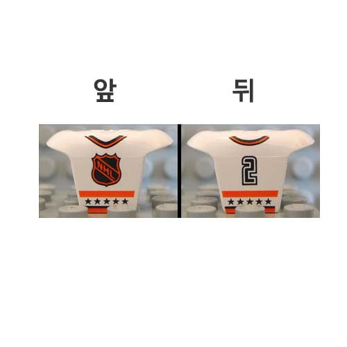 레고 부품 NHL 아이스하키 상체 방어구 백넘버2 White Minifigure, Hockey Body Armor with NHL Logo and Black Number 2 Pattern