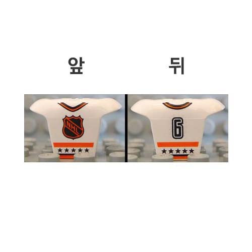 레고 부품 NHL 아이스하키 상체 방어구 백넘버6 White Minifigure, Hockey Body Armor with NHL Logo and Black Number 6 Pattern