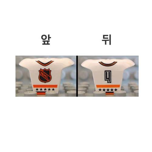 레고 부품 NHL 아이스하키 상체 방어구 백넘버4 White Minifigure, Hockey Body Armor with NHL Logo and Black Number 4 Pattern