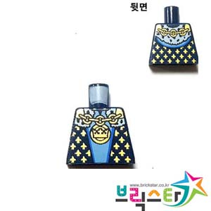 레고 부품 피규어 상체 토르소 캐슬 왕 Dark Blue Torso Castle Fantasy Era with Gold Chain, Medallion and Gold Detail Pattern팔 없는 몸통