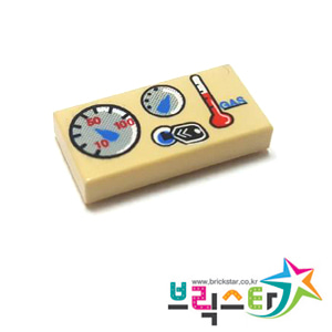 레고 부품 프린팅 계기판 탠색 Tan Tile 1 x 2 with Groove with Car Gauges Pattern