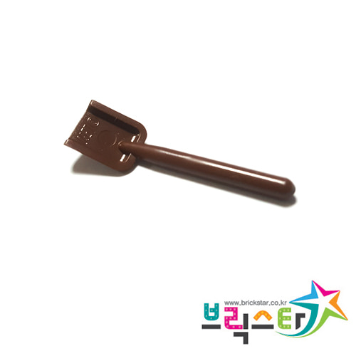 레고 부품 삽 갈색 Brown Minifigure, Utensil Shovel (Round Stem End)