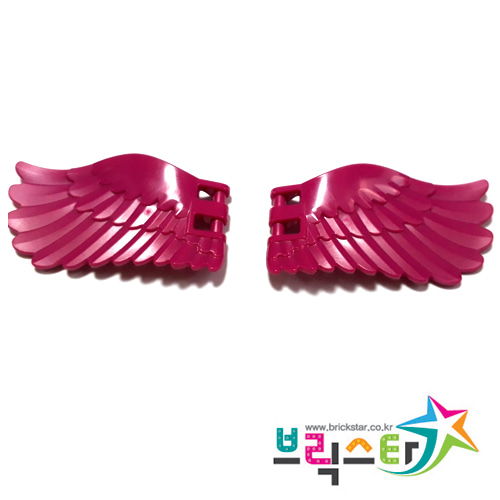 레고 부품 깃털 패턴 좌우 날개 세트 자홍색 Magenta Wing 4 x 7 Left Right with Feathers and Handles for Clips 6172426 6172427