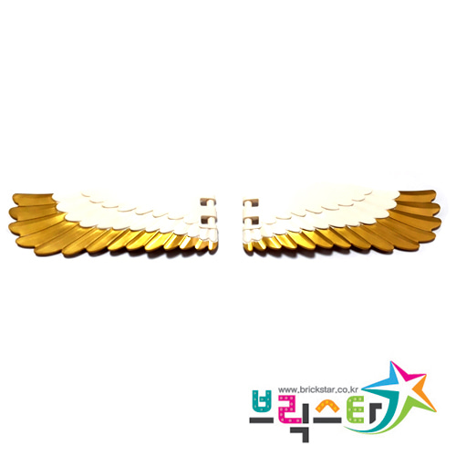 레고 부품 깃털 패턴 좌우 독수리 날개 세트 White Eagle Wing - Left Right with Metallic Gold Feathers Pattern 6239763 6239767